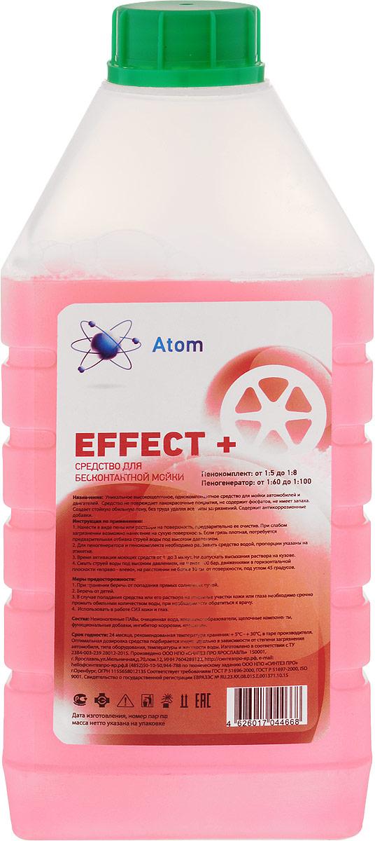 Средство для бесконтактной мойки Atom Effect+, 1 лAEF-1Уникальное концентрированное щелочное средство Atom Effect+ предназначено для бесконтактной мойки автомобилей и двигателей. Обладает эффектом повышенного пенообразования. Пена высокой стойкости. Средство не повреждает лакокрасочные покрытия, не содержит фосфатов. Не имеет запаха. Обладает высокой способностью проникновения в многослойную грязь и разрушения ее без вреда для лакокрасочной поверхности. Средство отлично справляется с загрязнениями в труднодоступных местах (дверные ручки, зазоры между деталями автомобиля, решетка бампера). Создает защитный слой, придающий поверхности автомобиля блеск и грязеотталкивающие свойства. Разбавление водой: Пенокомплект от 1:5 до 1:8. Пеногенератор от 1:60 до 1:100. Товар сертифицирован.