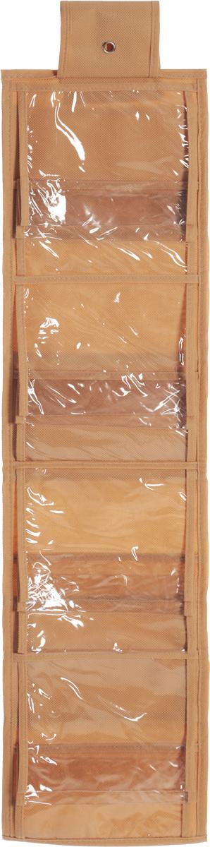 Органайзер для мелочей Все на местах Minimalistic, подвесной, цвет: бежевый, 14 карманов, 80 x 20 см1011021.Подвесной двусторонний органайзер для хранения Все на местах Minimalistic изготовлен из высококачественного нетканого материала (ПВХ и спанбонда). Изделие позволяет сохранить естественную вентиляцию, а воздуху свободно проникать внутрь, не пропуская пыль. Органайзер оснащен 14 раздельными секциями. Идеально подходит для хранения разных мелочей. Мобильность конструкции обеспечивает складывание и раскладывание одним движением. Размер органайзера: 80 х 20 см.