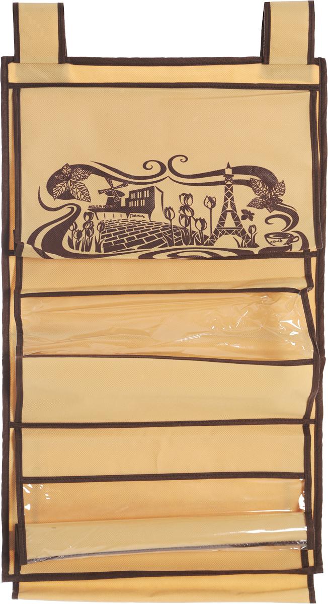 Кофр для сумок и аксессуаров Все на местах Париж, цвет: коричневый, бежевый1001019.