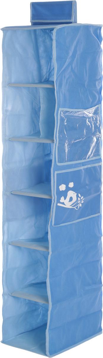 Полки подвесные Все на местах, для детской, цвет: голубой1074030.