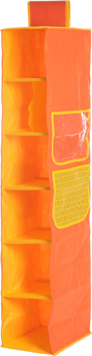 Полки подвесные Все на местах, для детской, цвет: желтый, оранжевый1071030.