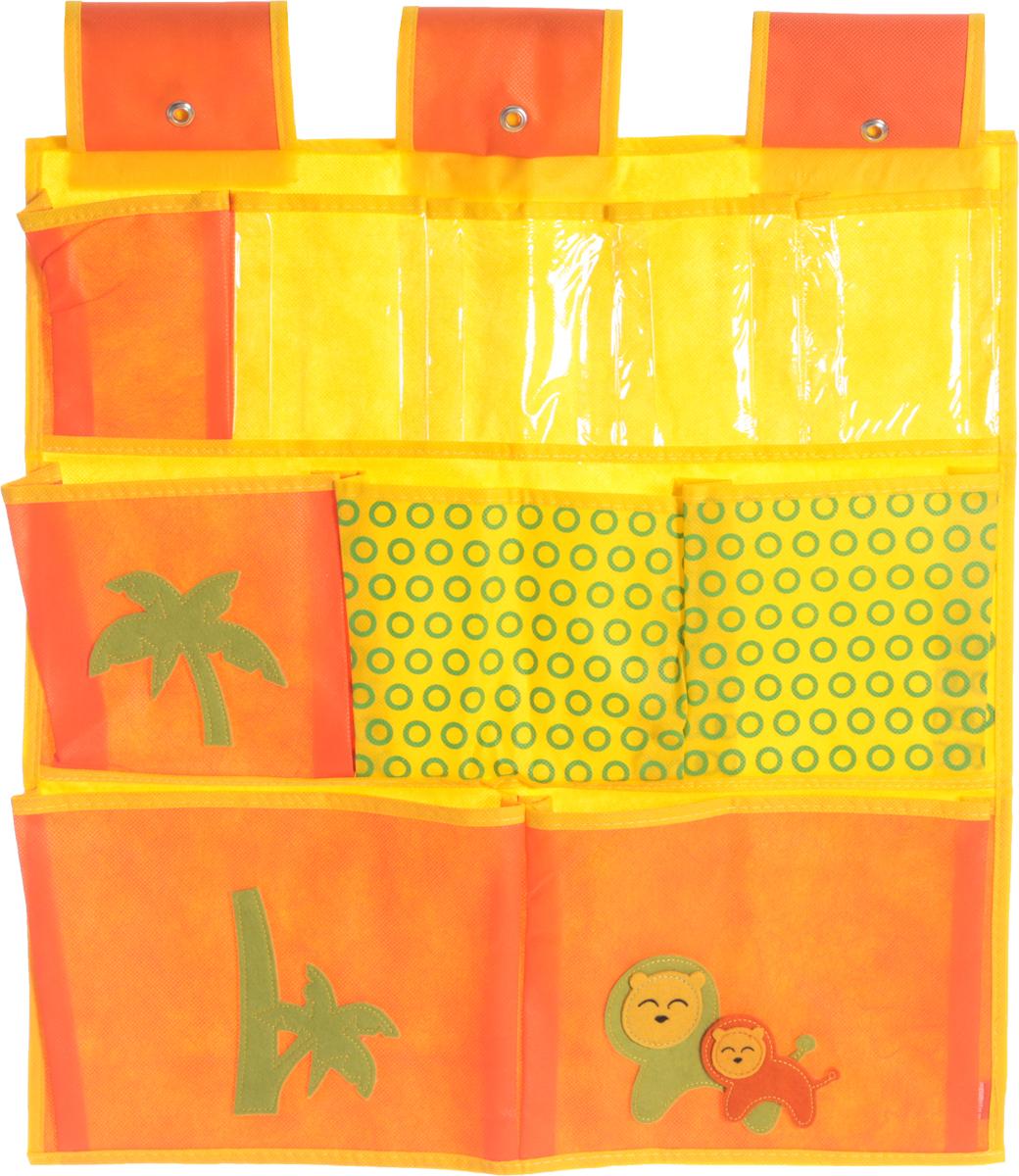 Кофр детский Все на местах Sunny Jungle, подвесной, цвет: желтый, оранжевый, 10 карманов, 57 x 57 см1071024.Подвесной квадратный кофр для хранения детских мелочей Все на местах Sunny Jungle изготовлен из высококачественного нетканого материала (спанбонда), ПВХ и фетра. Изделие позволяет сохранить естественную вентиляцию, а воздуху свободно проникать внутрь, не пропуская пыль. Кофр оснащен 10 достаточно крупными карманами, которые идеально подойдут для различных принадлежностей вашего ребенка. Мобильность конструкции обеспечивает складывание и раскладывание одним движением. Кофр удобно складывается в чехол. Оформлена модель оригинальными декоративными нашивками. Размер органайзера: 57 х 57 см.
