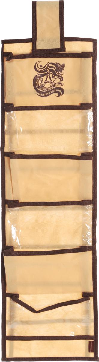 Органайзер для мелочей Все на местах Париж, подвесной, цвет: коричневый, бежевый, 14 карманов, 80 x 20 см1001021.Подвесной двусторонний органайзер для хранения Все на местах Париж изготовлен из высококачественного нетканого материала (ПВХ и спанбонда). Изделие позволяет сохранить естественную вентиляцию, а воздуху свободно проникать внутрь, не пропуская пыль. Органайзер оснащен 14 раздельными секциями. Идеально подходит для хранения разных мелочей. Мобильность конструкции обеспечивает складывание и раскладывание одним движением. Размер органайзера: 80 х 20 см.