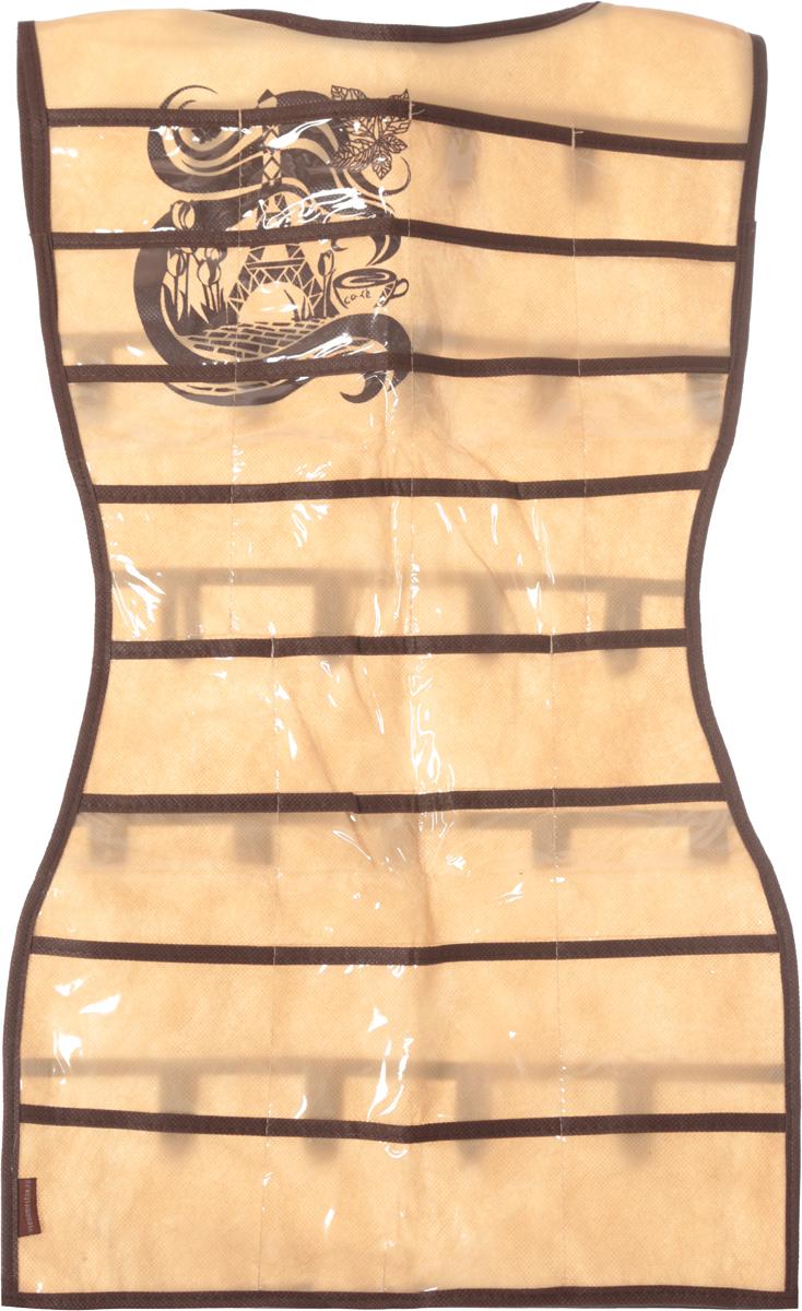 Органайзер для аксессуаров Все на местах Париж. Платье, подвесной, цвет: коричневый, бежевый, 24 ячейки, 68 x 39 см1001014.Подвесной органайзер Все на местах Париж. Платье, изготовленный из ПВХ и спанбонда, предназначен для хранения необходимых вещей, множества мелочей в гардеробной, ванной комнате. Изделие выполнено в форме платья с 24 пришитыми кармашками. Также с обратной стороны имеются петельки, на которые удобно вешать ремни и другие аксессуары. Этот нужный предмет может стать одновременно и декоративным элементом комнаты. Яркий дизайн, как ничто иное, способен оживить интерьер вашего дома. Размер органайзера: 68 х 39 см.