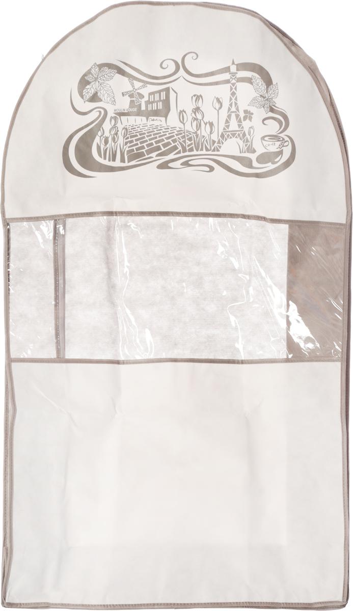 Чехол для одежды Все на местах Париж, двойной, цвет: серый, белый, 100 х 60 х 20 см1003035.Чехол Все на местах Париж изготовлен из сочетания спанбонда и ПВХ и предназначен для хранения одежды. Нетканый материал чехла пропускает воздух, что позволяет изделиям дышать. Благодаря пластиковым вставкам в верхней части, чехол идеально держит форму и его стенки не соприкасаются с изделия и не приминают его. С таким чехлом любая одежда надежно защищена от пыли, запаха и механического воздействия. Застегивается на застежку-молнию. Материал: спанбонд, ПВХ.