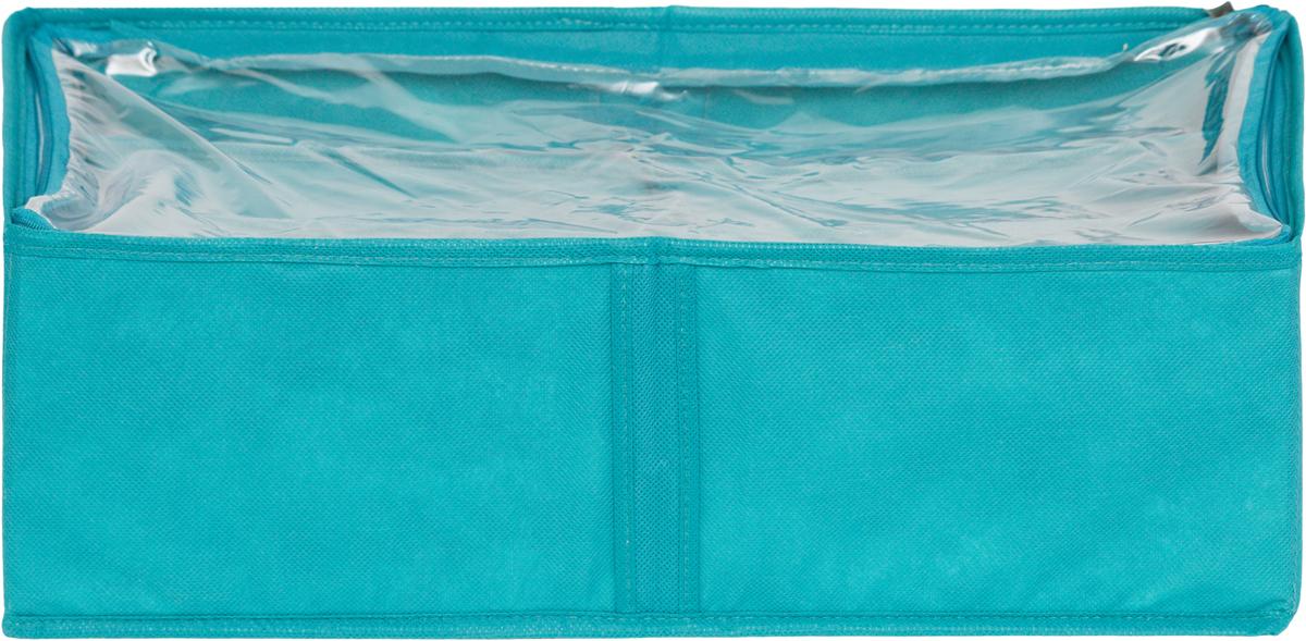 Чехол для одеял Все на местах Minimalistic, цвет: бирюзовый1012022.