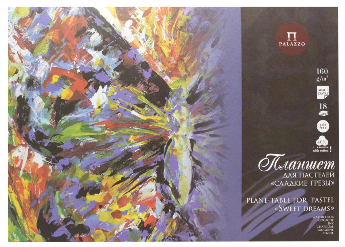 Palazzo Альбом для рисования Сладкие грезы 18 листов ППГ/А3ППГ/А3Планшет Palazzo Сладкие грезы - это альбом с подложкой из плотного картона. Альбом замечательно подходит для художественных техник, таких как, пастель, масляная пастель, мел, карандаш или уголь, сангина. Планшет состоит из 18 листов 6 цветов пастельной бумаги с жесткой подложкой из переплетного картона. Внутренний блок для удобства проклеен с двух сторон по корешку. Бумага внутреннего блока имеет плотность 160 г/м2, состоит из 40% хлопкового волокна и имеет тиснение Холст с одной стороны. Альбом для рисования Palazzo Сладкие грезы не оставит равнодушным не только ребенка, но и взрослого.