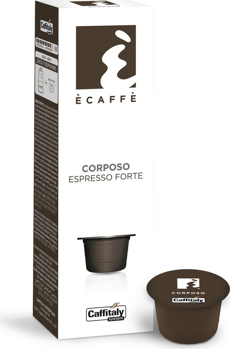 Caffitaly system Corposo кофе в капсулах, 10 шт8032680750021Caffitaly капсулы ECAFFE Corposo - смесь Азиатской Робусты, обладающей терпким и крепким вкусом, смягченная Арабикой, подчеркивающей изысканный аромат кофе. Этот кофе подарит вам необходимый заряд энергии. Состав: 45% Арабика, 55% Робуста Интенсивность: 9/10 Количество: 10 капсул по 8 г. Регион: Бразилия, Гватемала, Индия Стандарт капсул: Caffitaly System / Paulig Cupsolo / Tchibo Cafissimo