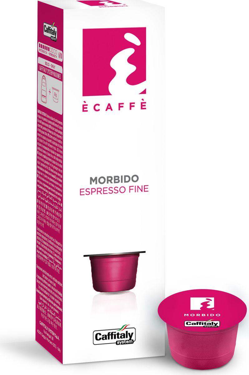 Caffitaly system Morbido кофе в капсулах, 10 шт8032680750083Caffitaly капсулы ECAFFE Morbido – это смесь Арабики и Робусты с гармоничным и полным вкусом с плантаций Центральной и Южной Америки. Прекрасно подходит не только для эспрессо с плотной высокой пенкой, но и как базовая основа для капучино и других напитков. Состав: 70% Арабика, 30% Робуста Интенсивность: 6/10 Количество: 10 капсул по 8 г. Регион: Бразилия, Гватемала, Индия Стандарт капсул: Caffitaly System / Paulig Cupsolo / Tchibo Cafissim