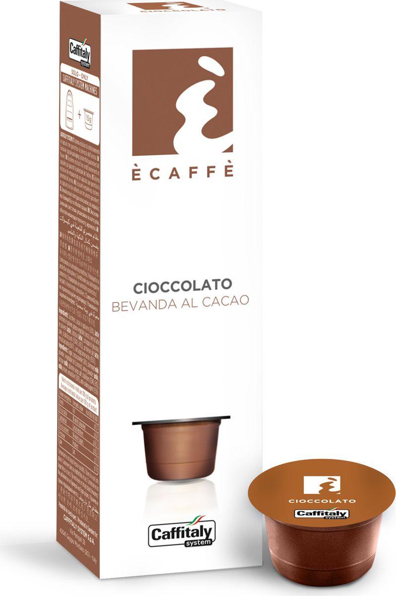 Caffitaly system Cioccolato горячий шоколад в капсулах, 10 шт8032680750137Великолепный горячий шоколад с интенсивным ароматом и насыщенным вкусом. Количество капсул: 10 капсул по 15 г. Стандарт капсул: Caffitaly System / Paulig Cupsolo / Tchibo Cafissimo