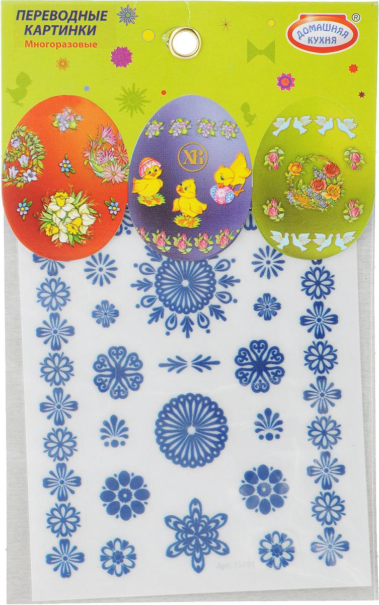 Наклейки для пасхальных яиц Домашняя кухня Ассорти, переводные, многоразовые, 24 штhk39167/2_синийНабор декоративных наклеек Домашняя кухня Ассорти, выполненный из ПВХ, предназначен для украшения пасхальных яиц. В набор входит 24 наклейки. Наклейки являются переводными, многоразовыми. Инструкция по наклеиванию прилагается. Средний размер наклеек: 2 х 1,5 см.