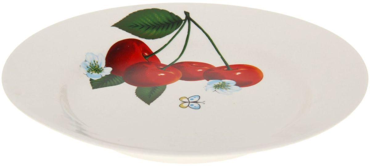 Тарелка Дружковский фарфор Корона. Вишня, диаметр 17,5 см1185496Необходимый для любой хозяйки предмет, который сочетает в себе отличное качество и дизайн. Наша посуда станет преданным помощником на Вашей кухне.Покупать у нас просто – Вы заказываете понравившуюся продукцию, а мы доставляем Вам её в любое место!