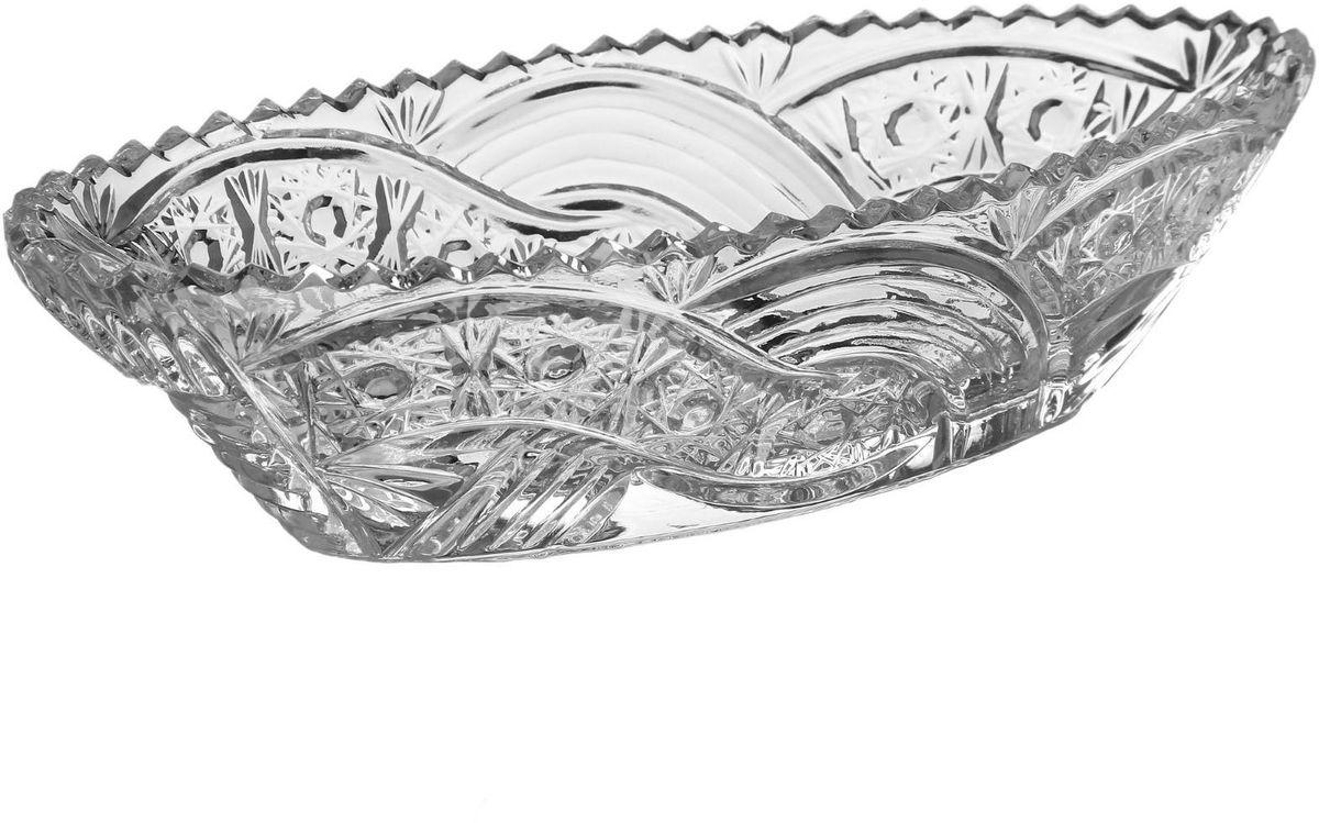 Cалатник Бахметьевский завод, 10 х 23 см1425032От хорошей кухонной утвари зависит половина успеха вкусного блюда. Чтобы еда была вкусной, важно ее правильно приготовить и сервировать. Вся посуда, представленная в каталоге, сделана из проверенных материалов, безопасна в использовании, будет долго радовать вас своим внешним видом и высоким качеством. Приобретайте изделия по действительно низким оптовым ценам с доставкой на дом.