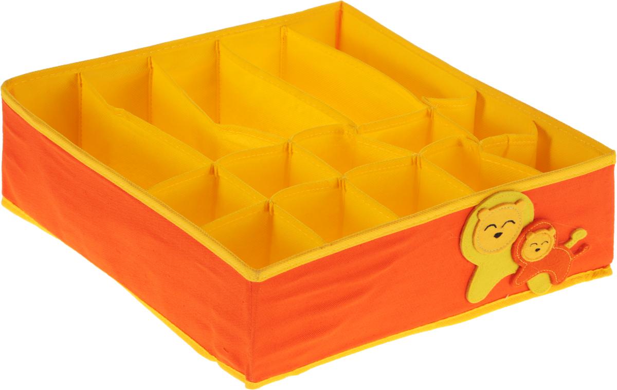 Органайзер для детского белья Все на местах Sunny Jungle, универсальный, цвет: желтый, оранжевый, 15 ячеек, 32 x 32 x 12 см1071002/1.Органайзер Все на местах Sunny Jungle поможет упорядочить размещение детского белья. Изделие выполнено из высококачественного нетканого материала, который обеспечивает естественную вентиляцию, позволяя воздуху проникать внутрь, но не пропускает пыль. Вставки из плотного картона хорошо держат форму. Изделие содержит 15 секций, предназначенных для хранения детского белья. Органайзер легко раскладывается и складывается. Система хранения создаст атмосферу отличного настроения и порядка. Оригинальный дизайн придется по вкусу ценителям эстетичного хранения.