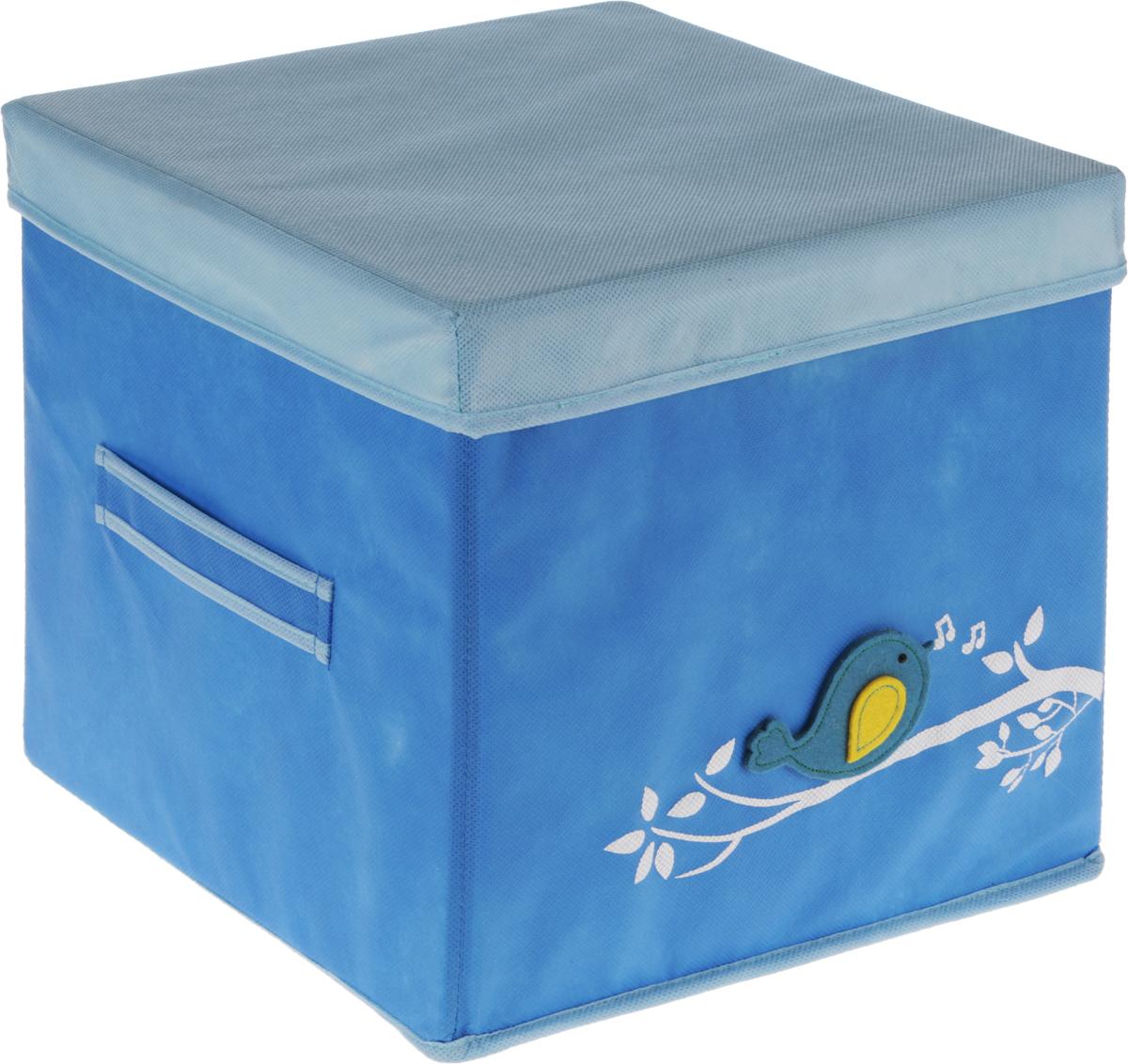 Коробка для вещей и игрушек Все на местах, с крышкой, детская, цвет: голубой1074036.