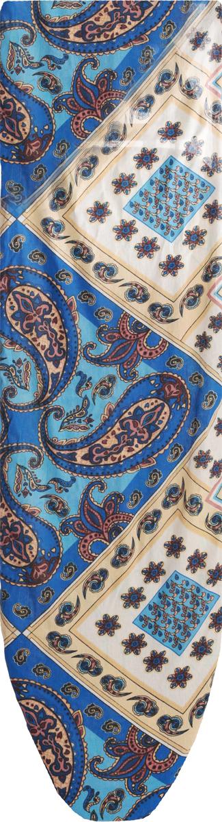 Чехол для гладильной доски Eva, цвет: синий, голубой, бежевый, 129 х 45 смЕ1303_огурцы/синий, голубой, бежевыйХлопчатобумажный чехол Eva с поролоновым слоем продлит срок службы вашей гладильной доски. Чехол снабжен прочной резинкой, при помощи которой вы легко зафиксируете его на рабочей поверхности гладильной доски. Размер чехла: 129 см х 45 см. Максимальный размер доски: 120 см х 38 см.