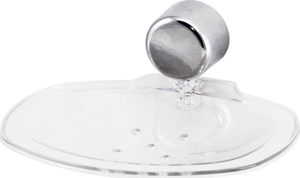 Держатель мыльницы Del Mare Y, цвет: хромY012Мыльница выполнена из металлизированного пластик. Оптимальное соотношение цена -качество.