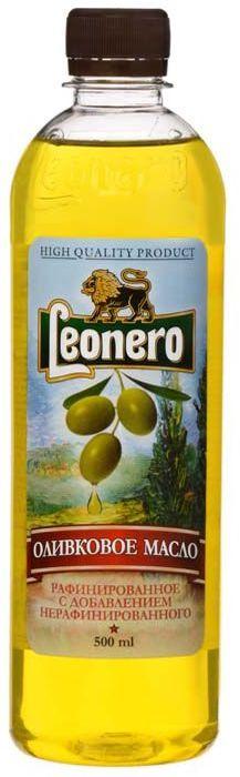 Leonero масло оливковое рафинированное с добавлением нерафинированного Pure, 500 млгзж002Испанское оливковое масло произведено по традиционной технологии из классических сортов оливок.