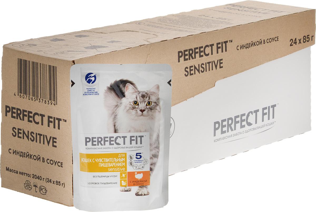 Консервы Perfect Fit Sensitive для кошек с чувствительным пищеварением, индейка в соусе, 85 г х 24 шт41412_индейка в соусеКонсервы Perfect Fit Sensitive - полнорационный консервированный корм для взрослых кошек с чувствительным пищеварением. Продукт не содержит пшеницу и сою, которые могут быть причиной расстройств пищеварения у кошек, а содержит пребиотики, способствующие поддержанию здоровой микрофлоры кишечника. Корм имеет специальную формулу 5 слагаемых здоровья: - Поддержание иммунитета. Входящие в состав витамин Е и цинк способствуют поддержанию иммунитет кошки. - Жизненная сила. Корм обогащен витаминами группы В и железом для поддержания жизненной силы. - Крепкие мышцы. Комбинация белков, минералов и витаминов для поддержания крепких мышц. - Природная зоркость. Корм содержит витамин А и таурин, которые поддерживают остроту зрения кошки. - Витамины и минералы для поддержания долгой и здоровой жизни. Содержит витамины и минералы, необходимые для удовлетворения потребностей взрослых кошек. Товар сертифицирован.