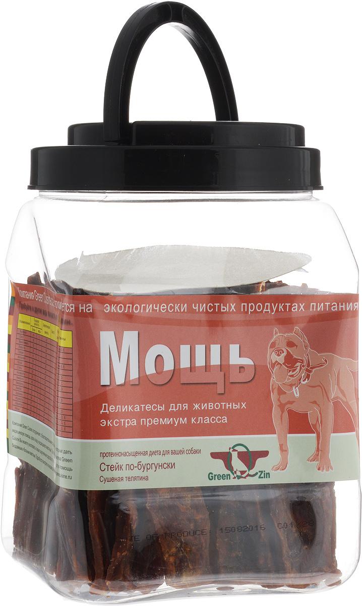 Лакомство для собак GreenQZin Мощь, сушеное телячье мясо, 750 гVlSl750tЛакомство для собак GreenQZin Мощь изготовлено из нежного мяса телят. Мясо - обязательный компонент полноценного питания любой собаки, незаменимый источник белков и витаминов. В телятине содержится мало жира, зато она имеет высокое содержание протеина. В ломтиках содержание протеина доходит до 67%. Поэтому телятина особенно полезна щенкам, когда идет интенсивный рост костей, мышц и сухожилий собаки. Корм с телятиной развивает костный скелет и мышечный корсет вашего питомца, поддерживает нормальный жировой обмен и баланс питательных веществ, стимулирует работу желез внутренней секреции. Телятина - это также важный источник витаминов А1, Е, С, В6, В12, РР, В2, В1 и поставщик минеральных солей, которые благотворно воздействую на эндокринную систему, провоцируют рост и развитие организма. Для взрослых собак лакомство Мощь - это способ поддерживать отличную физическую форму. Лакомство не содержит консервантов, красителей, гормонов, антибиотиков и ГМО. Не вызывает аллергий. ...