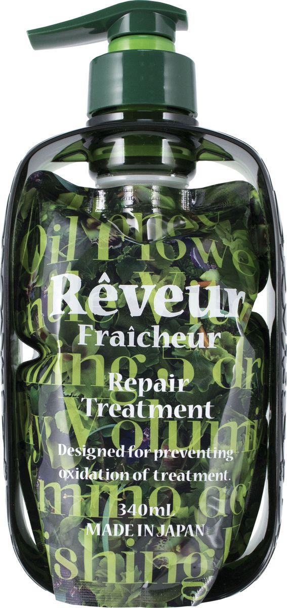 Reveur Fraicheur Repair Живой Кондиционер для восстановления поврежденных волос 340 мл708772Reveur Fraicheur Repair – первый в мире живой кондиционер в вакуумной бескислородной упаковке, которая сохраняет натуральные компоненты в неизменном виде от первого и до последнего применения. Запатентованная упаковка не пропускает кислород, поэтому природные ингредиенты не окисляются и сохраняют 100% своих свойств. В уникальный состав входят: аминокислоты, натуральный цветочный мед, витамин В, масло ши, рисовых отрубей, семян баобаба, перилла и аргановое масло. Эфирные масла цветов апельсина и тополиных почек не только увлажняют волосы и дарят им блеск, но и создают 100% натуральный аромат свежей зелени и сочных цитрусов. Рекомендуется для: - Интенсивного восстановления сильноповрежденных волос - Возвращения волосам упругости, эластичности и блеска - Уменьшения ломкости волос и сечения кончиков - Питания ослабленных и увлажнения сухих волос Рекомендуется использовать вместе с шампунем Reveur Fraicheur Repair. Способ применения: нанести на чисты волосы,...