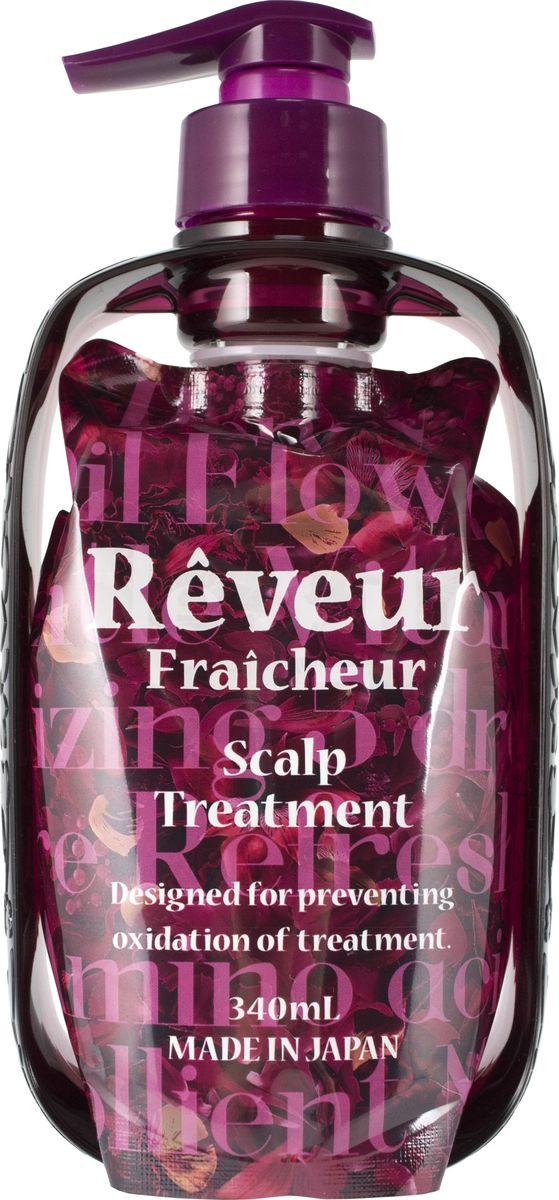 Reveur Fraicheur Scalp Живой Бессиликоновый кондиционер для ухода за кожей головы 340 мл708819Reveur Fraicheur Scalp – первый в мире живой бессиликоновый кондиционер в вакуумной бескислородной упаковке, которая сохраняет натуральные компоненты в неизменном виде от первого и до последнего применения. Запатентованная упаковка не пропускает кислород, поэтому природные ингредиенты не окисляются и сохраняют 100% своих свойств. В уникальный состав входят: аминокислоты, натуральный цветочный мед, витамин В, С и Е, масло кунжутных семян, апельсина, рисовых отрубей, семян баобаба и аргановое масло. Эфирные масла иланг-иланга и плюмерии не только увлажняют волосы и дарят им блеск, но и создают 100% натуральный энергичный аромат пряных тропических цветов. Не содержит силикон. Рекомендуется для: - Активизации волосяных луковиц и стимуляции роста волос - Предотвращения выпадения волос - Питания кожи головы и волос - Возвращения волосам блеска, упругости и шелковистости - Чувствительной кожи головы и предотвращения сезонной перхоти Рекомендуется использовать...