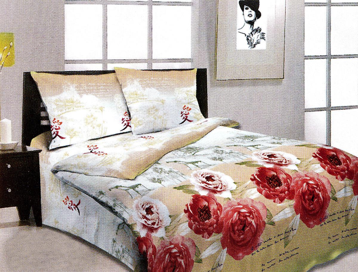 Комплект белья МарТекс, 1,5-спальный, наволочки 50х70. 01-1000-101-1000-1