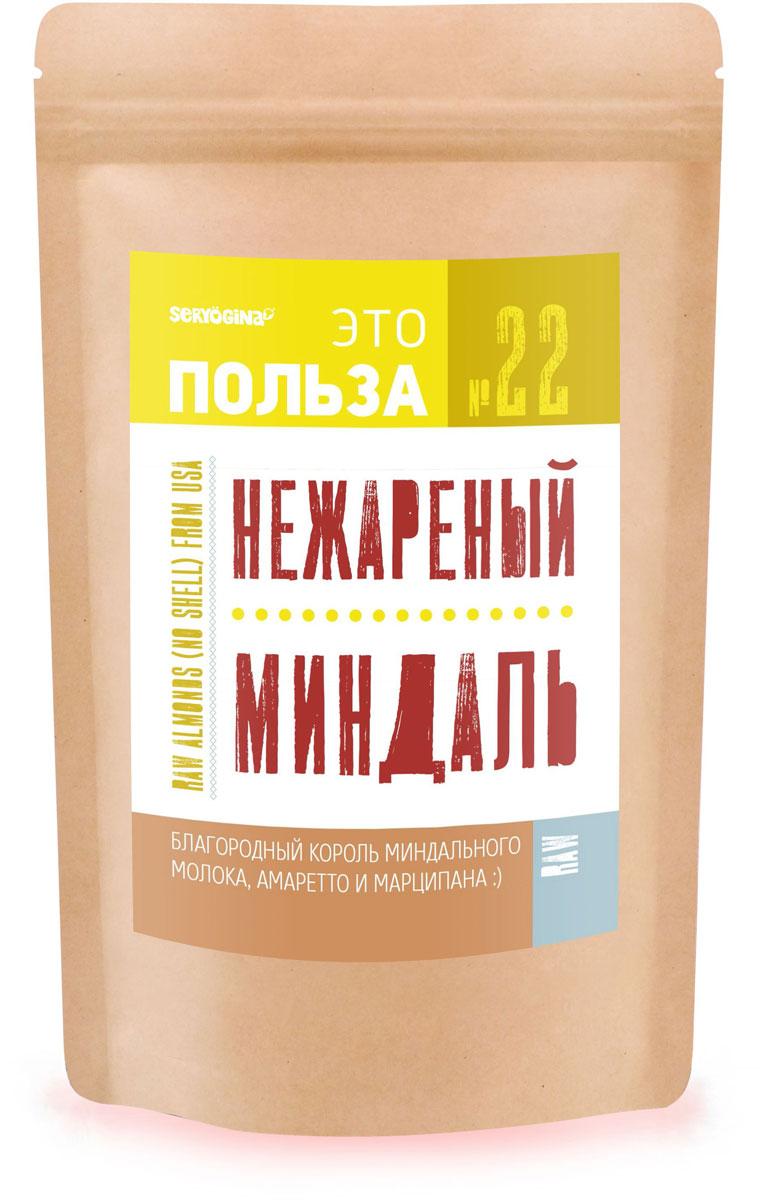 Seryogina Миндаль нежареный, 400 г1089Сладкий вкусный миндаль. Идеален для приготовления десертов и сладостей. 40% дневной нормы кальция и магния, богат витаминами групп В и Е, белком, железом, цинком, фосфора в нем больше, чем в других орехах.