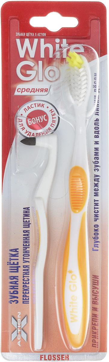 Зубная щетка White Glo Flosser отбеливающая и ластик для удаления налета, средняя жесткость, цвет: желтый101250_желтыйЗубная щетка White Glo Flosser отбеливающая и ластик для удаления налета, средняя жесткость, цвет: желтый