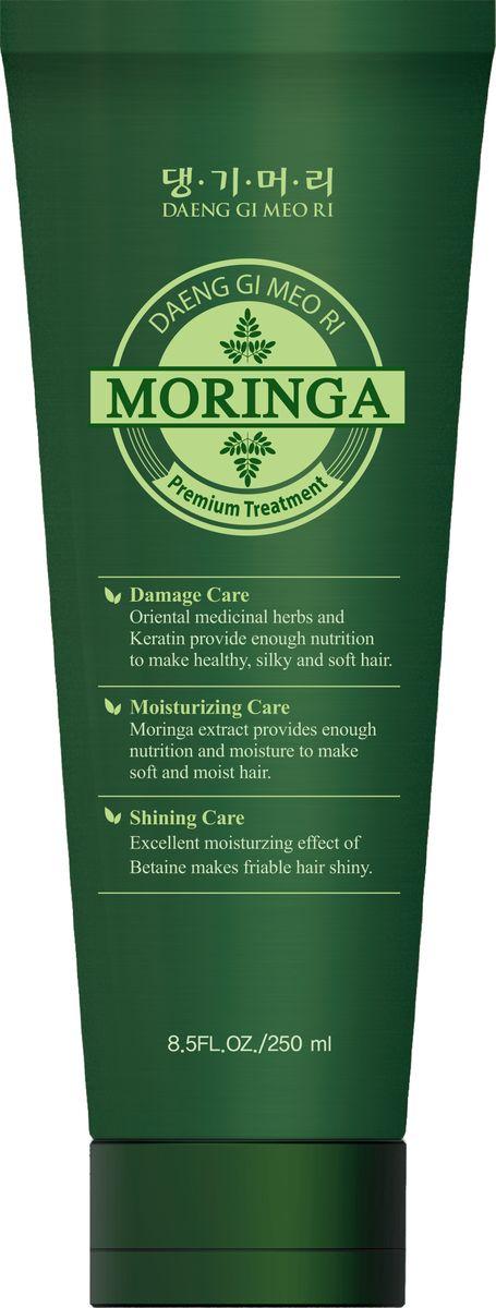 Daeng Gi Meo Ri, Премиум кондиционер для волос с экстрактом моринги, 250мл8807779088091Дерево Моринга – это растение, богатое белками, кальцием, витаминами, минералами и аминокислотами. Кондиционер с экстрактом моринги обеспечивает интенсивное увлажнение и питание сухим и ломким волосам. Гидролизированный кератин восстанавливает поврежденные волосы, способствует глубокому увлажнению и повышает эластичность волос. Волосы выглядят здоровыми, мягкими и шелковистыми.