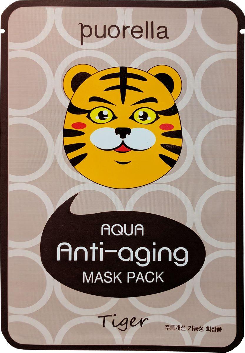 Puorella, Антивозрастная маска для лица - Тигр, 23 г8809087937177Маска для лица содержит аденозин и гидролизованный коллаген, которые обладают сильным антивозрастным воздействием на кожу лица. Ледниковая вода и гиалуроновая кислота в составе средства интенсивно увлажняют кожу. Аллантоин и экстракт алоэ вера смягчают и стимулируют регенерацию тканей. Экстракт слизи улитки восстанавливает, улучшает эластичность и подтягивает кожу.