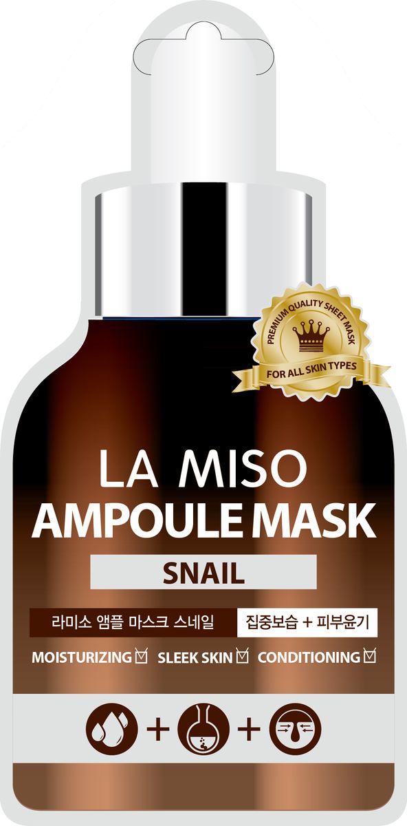 La Miso, Ампульная маска с экстрактом слизи улитки, 25 г8809525540464Экстракт слизи улитки в составе маски восстанавливает и укрепляет поврежденные клетки кожи, защищает и поддерживает оптимальный уровень увлажненности кожи. Прополис обладает антибактериальным и противовоспалительным действием, а экстракт меда, богатый витаминами, придает эластичность и упругость коже.