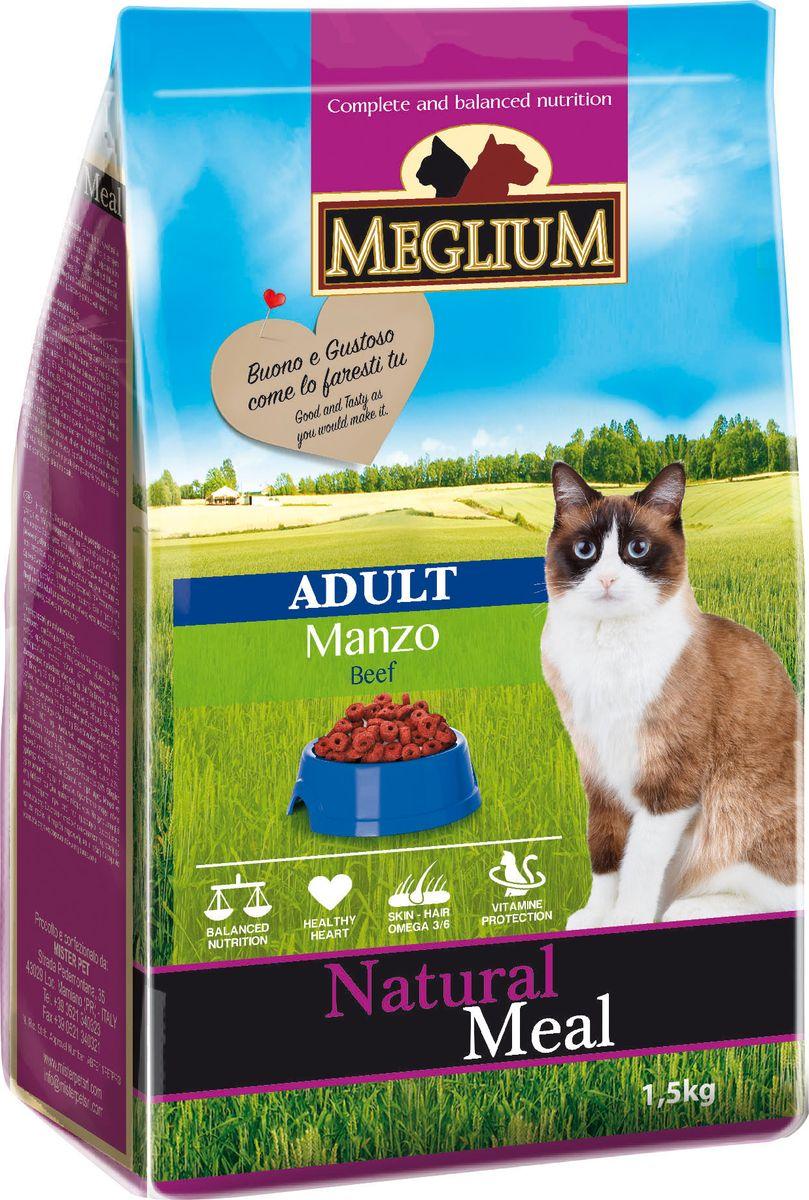 Корм сухой Meglium Adult для привередливых кошек, говядина, 1,5 кг64002Meglium Cat Adult с говядиной - это полноценный, сбалансированный и очень вкусный корм для кошек. Говядина, красное мясо - это источник белка высокой биологической ценности с соответствующим набором аминокислот, рыба является источником полноценных белков и содержит большое количество Омега-3 жирных кислот- все это дополняет сбалансированная доза минералов, витаминов и таурина, благодаря чему Meglium Cat Adult с говядиной становится кормом, который удовлетворяет все пищевые потребности вашей кошки. Полноценный корм для взрослых кошек Состав: дегидрированное мясо (35%, из которого говядины 14%), кукуруза, пшеница, куриный жир, рыбная мука (5%), сушеная мякоть свеклы (2%), минеральные вещества. Пищевые добавки на кг: 3a672a Витамин A 18000 UI, Витамин D3 1200 UI, 3a700 Витамин E 145 мг, E4 пентагидрат сульфата меди 55 мг, E1 карбонат железа 58 мг, E5 оксид марганца 73 мг, E6 моногидрат сульфата цинка 173 мг, E2 йодистый калий 1,4 мг, E8 селенит натрия 0,31 мг, таурин...