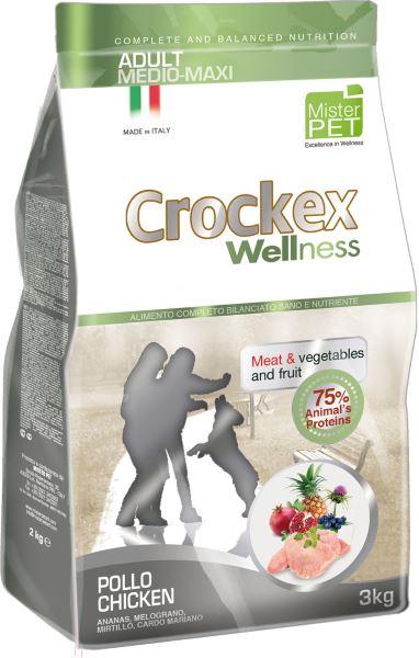 Корм сухой Crockex Wellness для собак средних и крупных пород, курица с рисом, 12 кг65214Этот полноценный рацион, дополненный функциональными ингредиентами, поддержит здоровье собаки. Сердцевина ананаса способствует правильному функционированию пищеварительной системы, Гранат и Малина являются превосходными источниками витамина С и богаты полифенолами, антиоксидантами и натуральными укрепляющими веществами с антивозрастным эффектом, которые служат для борьбы со свободными радикалами. Расторопша - лекарственное растение, содержащее силимарин и силибинин, вещества, известные своими противовоспалительными свойствами и эффективно защищающие печень. Пребиотики FOS и MOS помогают модулировать кишечную флору, улучшая таким образом усвоение питательных веществ. Использование риса в качестве первого источника углеводов и свежего мяса цыпленка (15%) обеспечивает высокую перевариваемость и отличную аппетитность рациона. Состав: обезвоженное мясо цыпленка (24%), рис (22%), кукуруза, свежее мясо цыпленка (15%), кукурузная мука, цыплячий жир, рыбная мука, льняное семя (2%),...