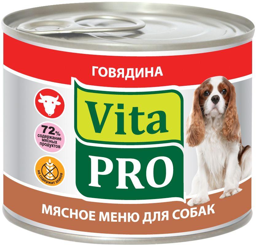 Консервы Vita ProМясное меню для собак, говядина, 200 г90000Корм из натурального мяса без овощей и злаков с добавлением кальция для растущего организма. Не содержит искусственных красителей и усилителей вкуса. Крупнофаршевая текстура.