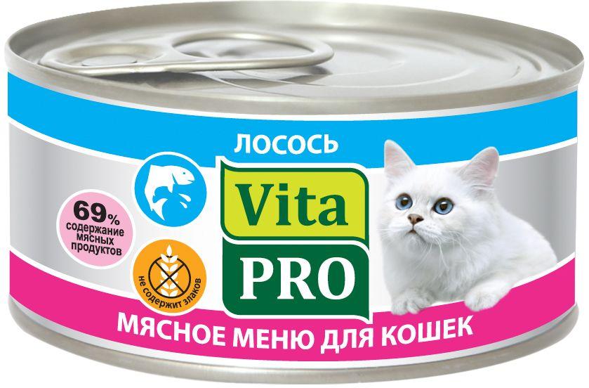 Консервы Vita Pro Мясное меню для кошек от 1 года, лосось, 100 г. 9010990109Корм из натурального мяса без овощей и злаков. Не содержит искусственных красителей и усилителей вкуса.Крупнофаршевая текстура.