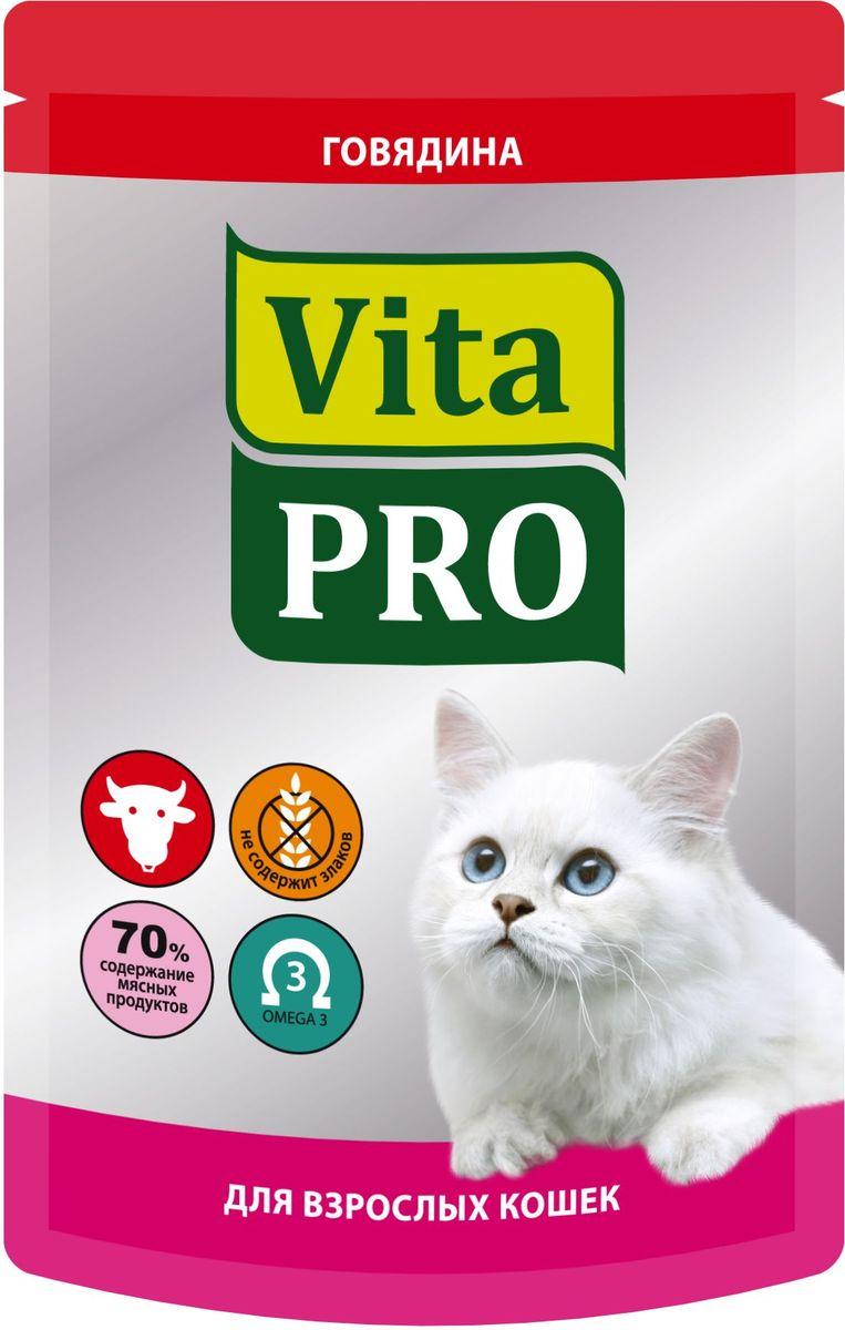 Консервы Vita Pro Мясное меню для кошек от 1 года, говядина, 100 г90111Мелкорубленные кусочки натурального мяса без овощей и злаков. Входящие в состав Омега-3 жирные кислоты обеспечивают здоровье кожи и шерсти. Без добавления искусственных красителей и усилителей вкуса.