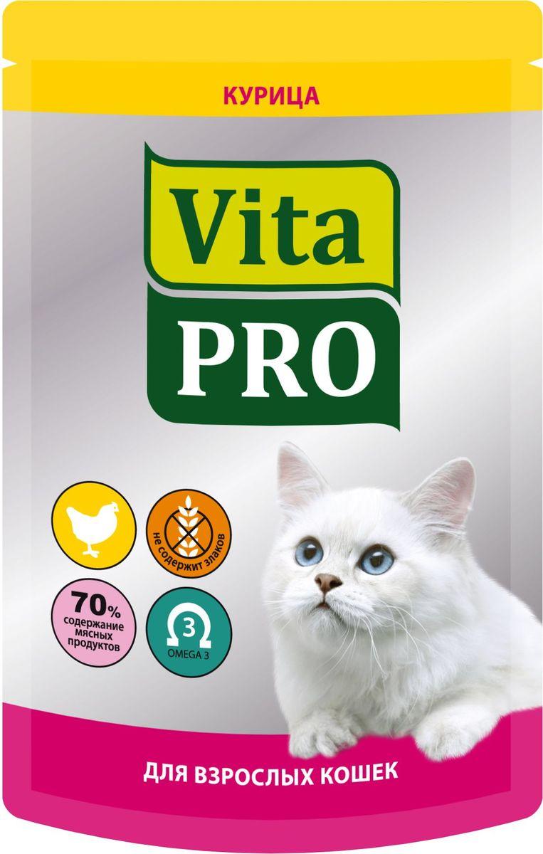 Консервы Vita Pro Мясное меню для кошек от 1 года, курица, 100 г90112Мелкорубленные кусочки натурального мяса без овощей и злаков. Входящие в состав Омега-3 жирные кислоты обеспечивают здоровье кожи и шерсти. Без добавления искусственных красителей и усилителей вкуса.