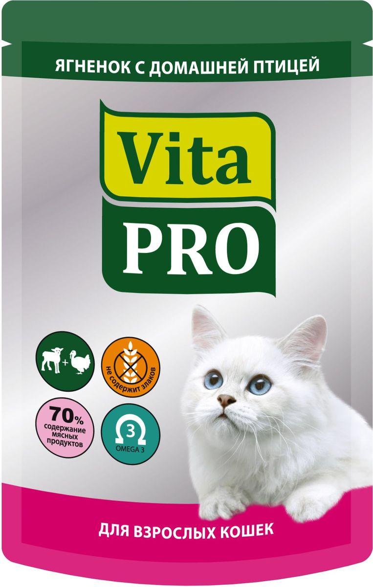 Консервы Vita Pro Мясное меню для кошек от 1 года, ягненок и домашняя птица, 100 г90113Мелкорубленные кусочки натурального мяса без овощей и злаков. Входящие в состав Омега-3 жирные кислоты обеспечивают здоровье кожи и шерсти. Без добавления искусственных красителей и усилителей вкуса.