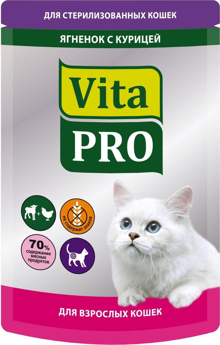 Консервы Vita Pro Мясное меню для кошек от 1 года, ягненок и курица, 100 г90115Мелкорубленные кусочки натурального мяса без овощей и злаков.Обеспечивает сбалансированное питание для кастрированных котов и стерилизованных кошек. Без добавления искусственных красителей и усилителей вкуса.