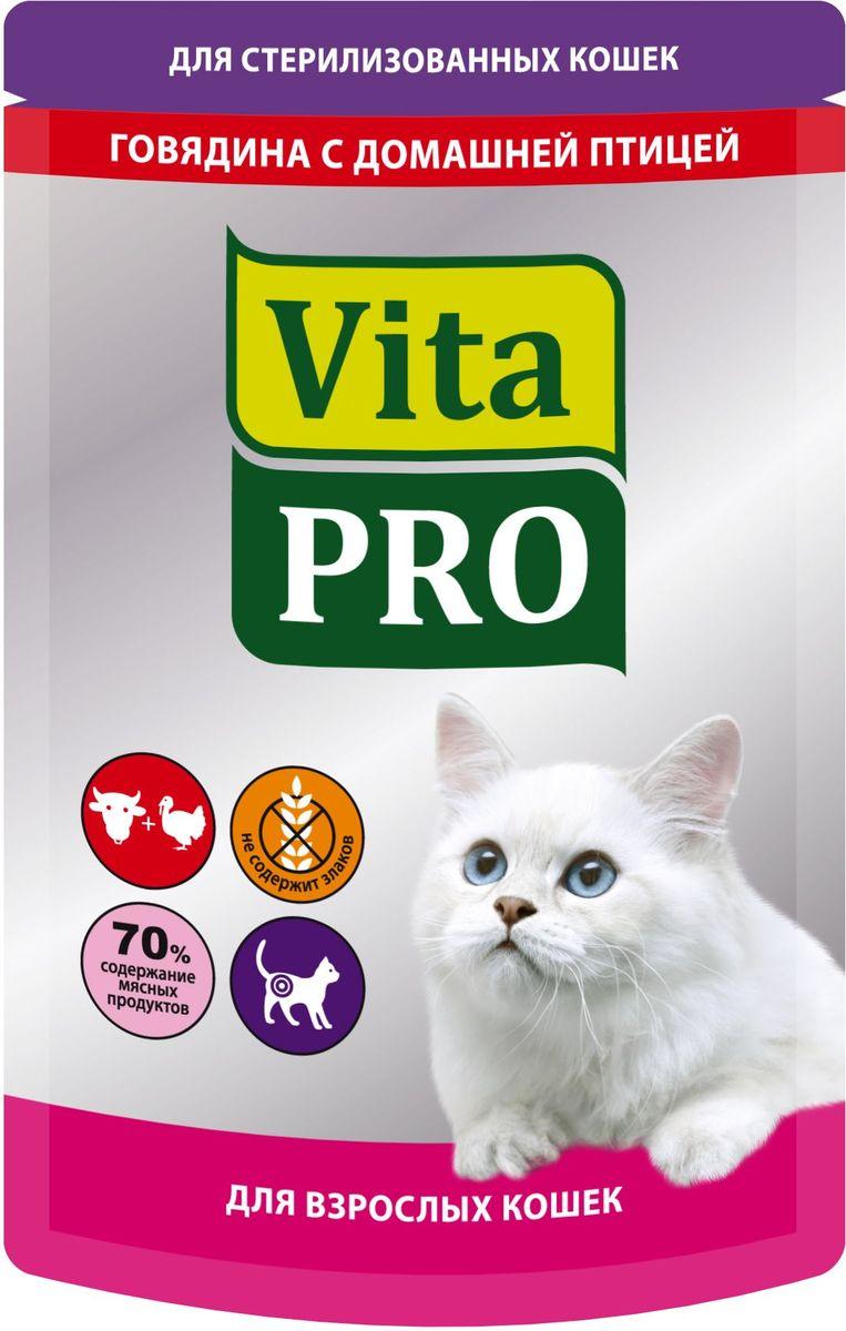 Консервы Vita Pro Мясное меню для кошек от 1 года, говядина и домашняя птица, 100 г90116Мелкорубленные кусочки натурального мяса без овощей и злаков.Обеспечивает сбалансированное питание для кастрированных котов и стерилизованных кошек. Без добавления искусственных красителей и усилителей вкуса.