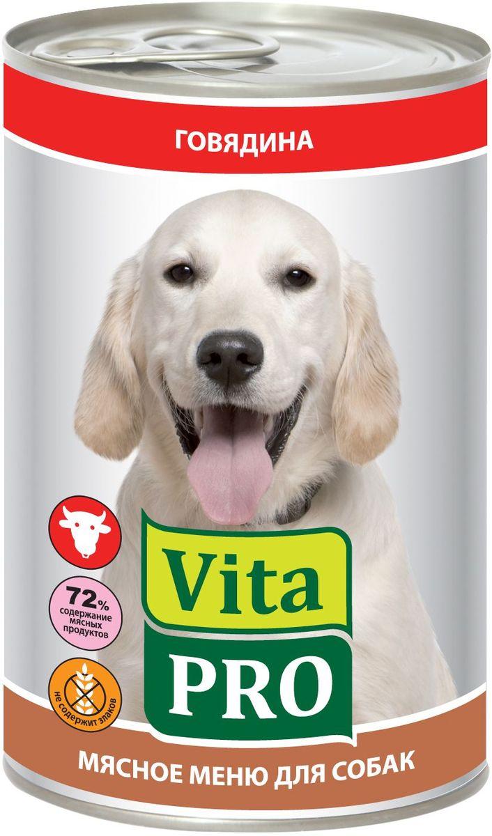 Консервы Vita ProМясное меню для собак, говядина, 400 г90013Корм из натурального мяса без овощей и злаков с добавлением кальция для растущего организма. Не содержит искусственных красителей и усилителей вкуса. Крупнофаршевая текстура.