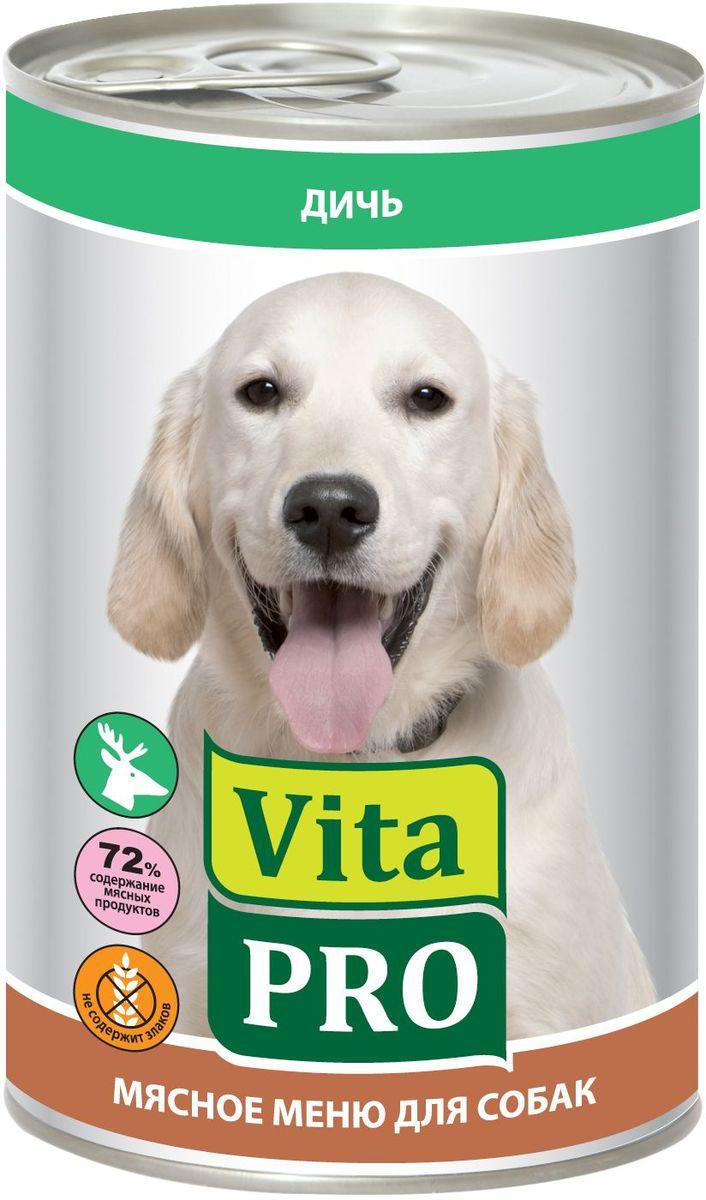 Консервы Vita ProМясное меню для собак, дичь, 400 г90016Корм из натурального мяса без овощей и злаков с добавлением кальция для растущего организма. Не содержит искусственных красителей и усилителей вкуса. Крупнофаршевая текстура.
