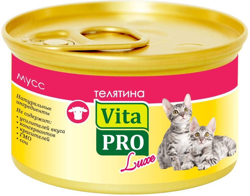 Консервы Vita Pro Luxe для котят до 12 месяцев, мус, телятина, 85 г7913313511Корм в виде сочного, нежного мусса из высококачественного натурального мяса. Не содержит ГМО , усилителей вкуса, ароматизаторов и красителей.