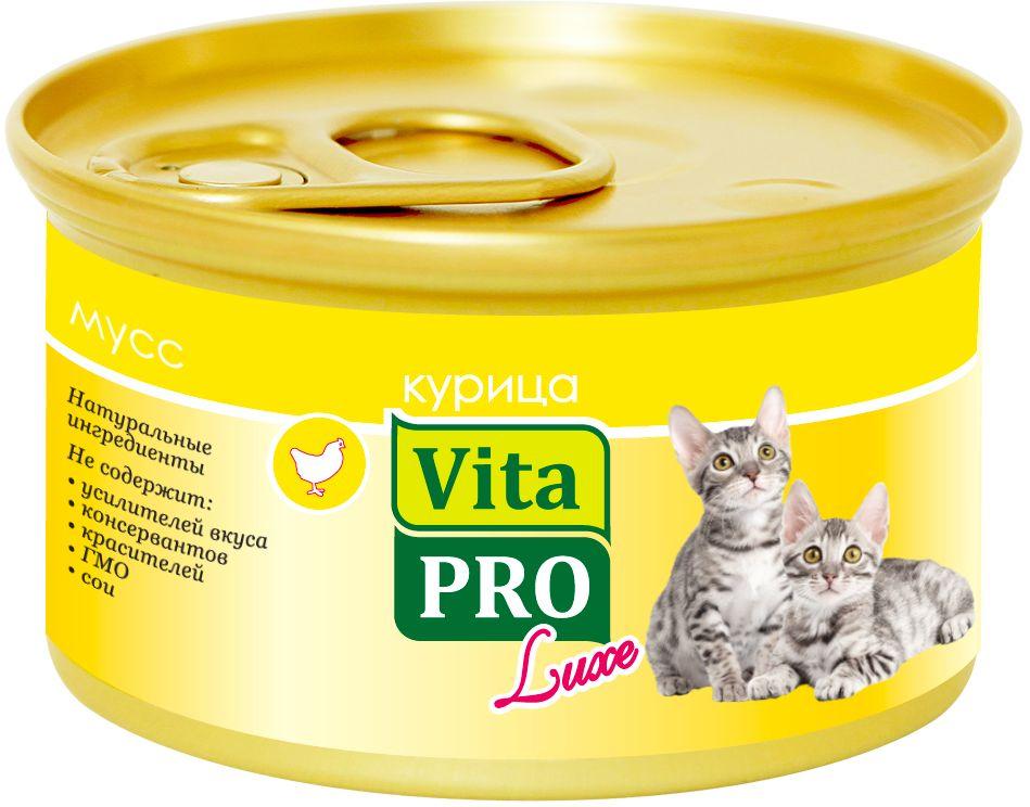 Консервы Vita Pro Luxe для котят до 12 месяцев, мус, курица, 85 г7913313011Корм в виде сочного, нежного мусса из высококачественного натурального мяса. Не содержит ГМО , усилителей вкуса, ароматизаторов и красителей.
