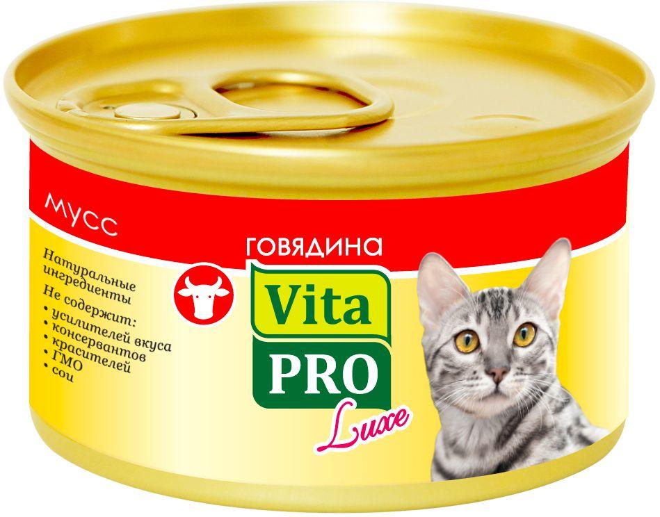 Консервы Vita Pro Luxe для кошек от 1 года, мус, говядина, 85 г791330211Корм в виде сочного, нежного мусса из высококачественного натурального мяса. Не содержит ГМО , усилителей вкуса, ароматизаторов и красителей.
