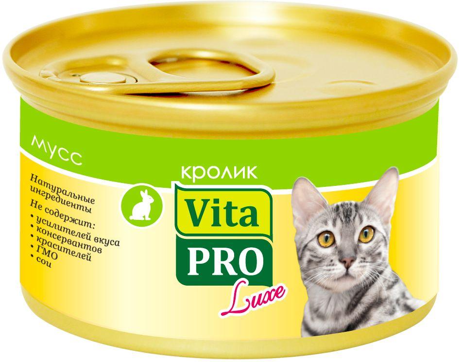 Консервы Vita Pro Luxe для кошек от 1 года, мус, кролик, 85 г791330411Корм в виде сочного, нежного мусса из высококачественного натурального мяса. Не содержит ГМО , усилителей вкуса, ароматизаторов и красителей.