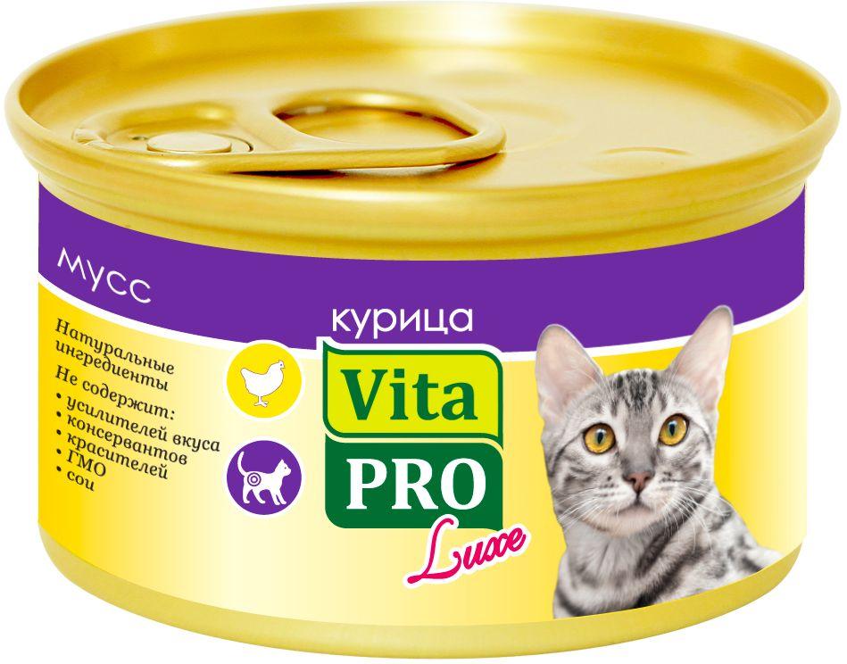 Консервы Vita Pro Luxe для стерилизованных кошек от 1 года, мус, курица, 85 г7161330311Корм в виде сочного, нежного мусса из высококачественного натурального мяса. Не содержит ГМО , усилителей вкуса, ароматизаторов и красителей.
