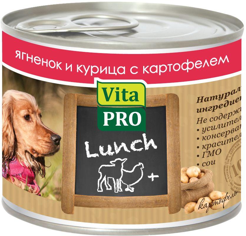 Консервы Vita ProLunch для собак, ягненок, курица и картофель, 200 г90068Корм, сочетающий высококачественное мясо с овощными и злаковыми добавками и обеспечивающий полноценный ежедневный рацион. Без консервантов, красителей, усилителей вкуса.