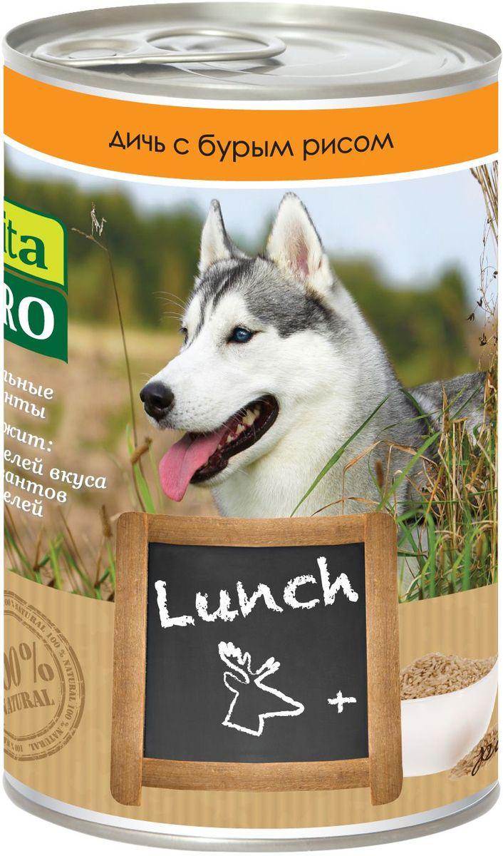 Консервы Vita ProLunch для собак, дичь и рис, 400 г90063Корм, сочетающий высококачественное мясо с овощными и злаковыми добавками и обеспечивающий полноценный ежедневный рацион. Без консервантов, красителей, усилителей вкуса.